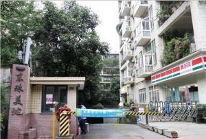 Chengdu Bu'er Youth Hostel