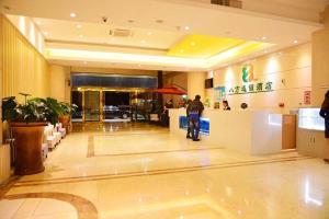 8 Inns Zhanjiang Haitian Branch, Hotels  Zhanjiang - big - 8