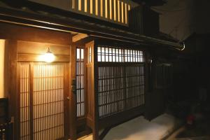 And Machiya Inn