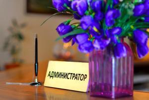 Отель Электросталь - фото 10