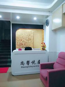 Guangzhou University Town Shangxin Yuewu Inn