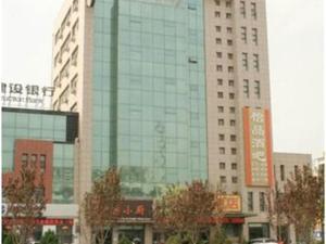 Super 8 Yinchuan Qirong