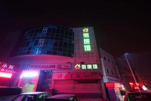 58 Mini Guesthouse West Shangchang Road