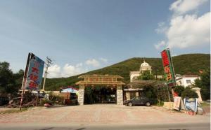 Taoyuan Xincun Rural Guesthouse