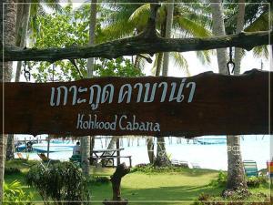 Koh Kood Cabana