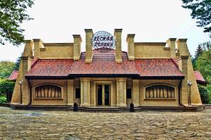 Отель Лесная поляна