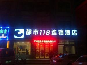 Dushi 118 Hotel Jiaozhou Bus Terminal Branch
