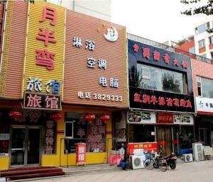 Yuebanwan Inn