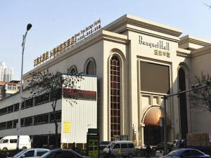 GreenTree Eastern Hotel Taiyuan North Liuxiang Beikou