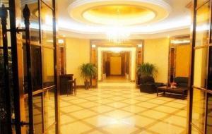 Zhengzhou Lanbaowan Haowei Qilin ApartHotel