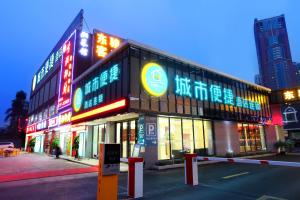 City Comfort Inn Foshan Jiaokou Bus Terminal Branch