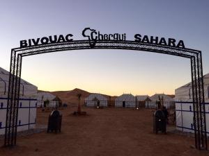 ビバーク シェルギ サハラ デ ラックス (Bivouac Chergui Sahara De Luxe)