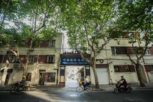 Shanghai French Concession Allove Apartment Changle Road Branch