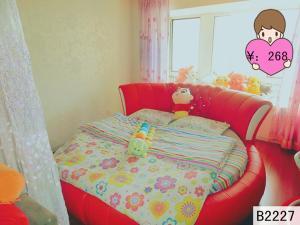 Wanda Afu Apartment
