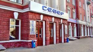 Красноярск - Sever Hotel