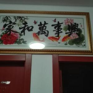 Chizhou Fengshun Inn
