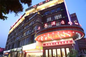 Foshan Tumei Hotel, Szállodák  Fosan - big - 1