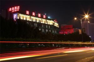 Foshan Tumei Hotel, Szállodák  Fosan - big - 34