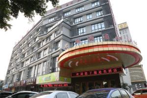 Foshan Tumei Hotel, Szállodák  Fosan - big - 32