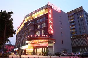 Foshan Tumei Hotel, Szállodák  Fosan - big - 21