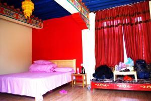 Yiwo Inn, Privatzimmer  Lhasa - big - 27