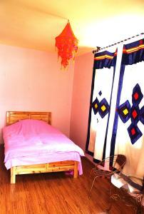 Yiwo Inn, Privatzimmer  Lhasa - big - 22