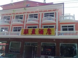 Lian Yin Inn, Hotel  Qinhuangdao - big - 7