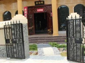 Sanya Yihexuan Inn