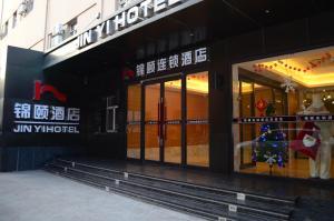 Jinyi Hotel Hohhot West Zhongshan Road Dazhao Branch