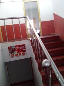 Ruixianglou Inn, Magánszállások  Hejsan - big - 5