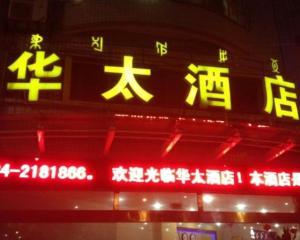 Xichang Huatai Inn