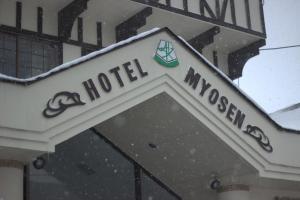 obrázek - Hotel Myosen