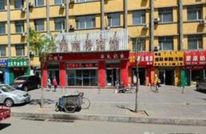 (Hohhot Longyuan Business Hotel)
