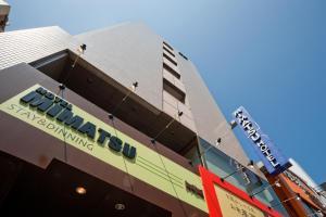 Фото отеля Mimatsu Hotel