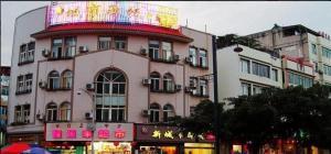 Liangshan New Urban Inn