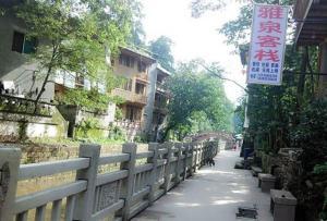 Shangli Ancient Town Yaquan Inn
