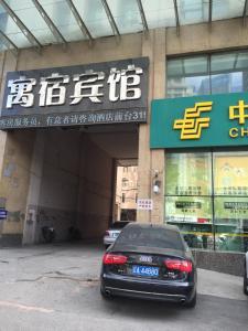 obrázek - Shenyang Daxi Road Hostel