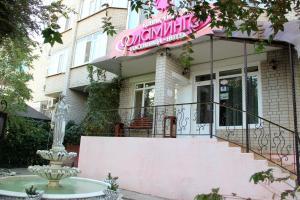 Отель Flamingo - фото 1