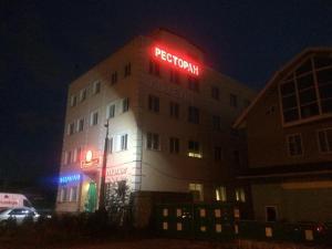 Restaurant and Hotel Complex LOMAKINA, Hotels  Kiew - big - 46