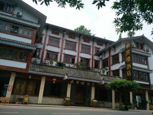 Chengbinlou Hotel