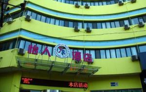 (Baotou Yiren Hotel)
