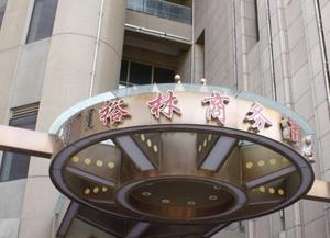 Yulin Business Hotel Dihao Tianxia Branch