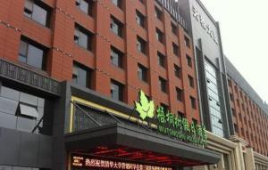 Zhengzhou Plane Tree Hotel
