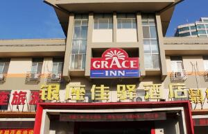 Grace Inn Zibo Liuquan Road