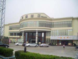 Meiman Hotel