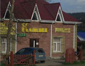 Kamenka Mini-Hotel