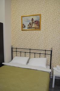 Hotel Le Voyage, Szállodák  Szamara - big - 2