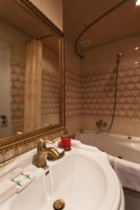 Hotel Moskvich, Hotels  Moscow - big - 38