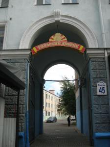Апартаменты Звездочет - фото 3