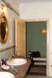 Apartment Na Shabolovskoy, Appartamenti  Mosca - big - 12